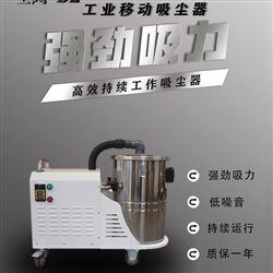 DL全风高压吸尘器