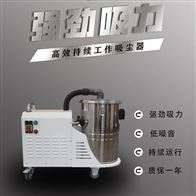 DL工业型移动式吸尘器