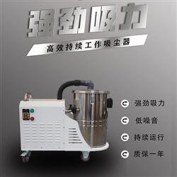 DL磨具打磨抛光吸尘器