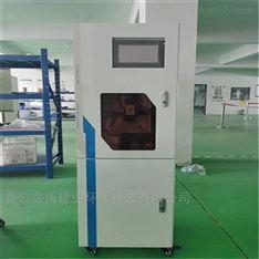 在线总磷自动分析检测仪厂家