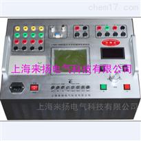 LYGKH-8000高压断路器动特性测试仪