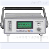 LYGSC-IIISF6体积浓度分析仪