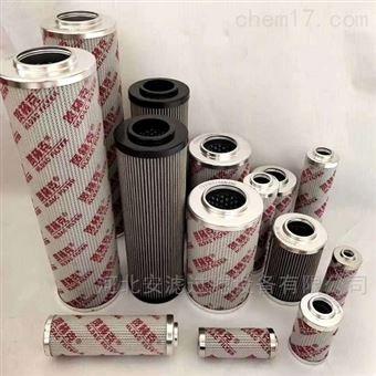 0030D020BN/HC批发定制液压滤芯