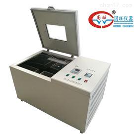 ZH-S冷凍氣浴振蕩器