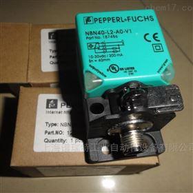 P+F传感器NBN4-12GM50-E2-V1原厂直销