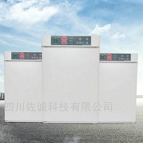 YCP-50型CO2二氧化碳培养箱(水套式)