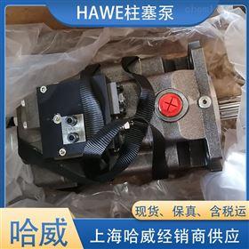 哈威柱塞泵V30D-075 RKGV-1-1-02/ND-2-250