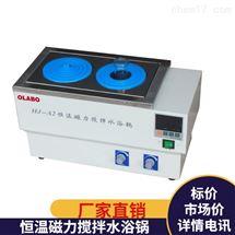 欧莱博 HH-W420 电热恒温水浴锅