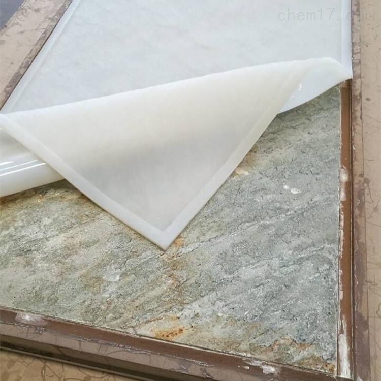 高撕裂高性能玻璃硅橡胶