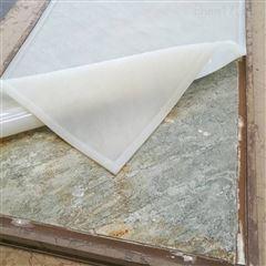 HY-E高撕裂高性能玻璃硅橡胶