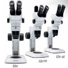SZ61体视显微镜