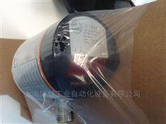IFM液位传感器LR7000型现货易福门代理