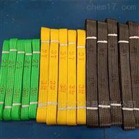 国家标准彩色吊装带