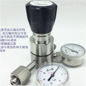 专用阀钢瓶氮氢空、氩气、氦气气体减压阀销售