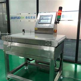 DT高精度300KG皮带检重称重机