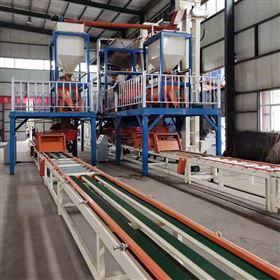 生产玻镁板生产线