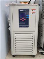 低温循环泵DLSB-5/30