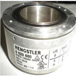 HENGSTLER值编码器系列齐全