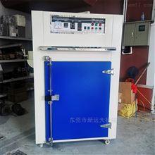 1000A东莞市 性能稳定 汽车配件工业烤箱热风循环