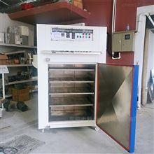 1000A深圳市恒温热风循环二次硫化高温工业烤箱