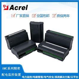 AMC100-ZA安科瑞交流精密配电A+B 双路三相交流进线