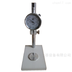板式测厚仪使用方法