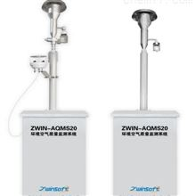 ZWIN-AQMS20智易时代小型空气站