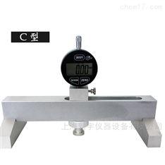 标线厚度测定仪性能特点