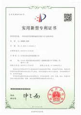 自动零位校准和温度补偿的CCD光谱分析仪专利