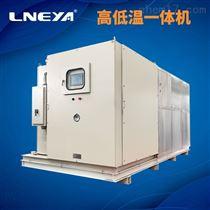 SUNDI-635循環制冷制熱機組燒機故障解決辦法