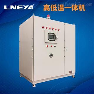 SUNDI-635反應釜溫度控制的反應原理及應用