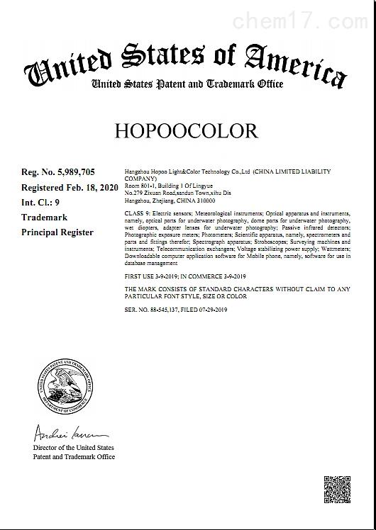 HOPOOCOLOR美国商标