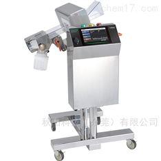 日本anritsu胶囊用金属探测器KDS1004PSW