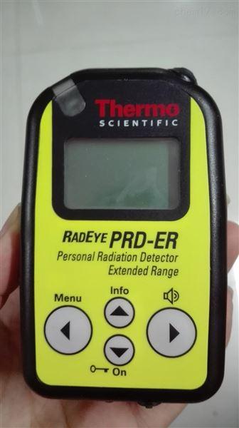 美国热电便携式γ测量仪