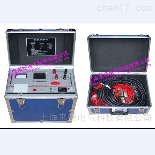 特种电机直流电阻测试仪