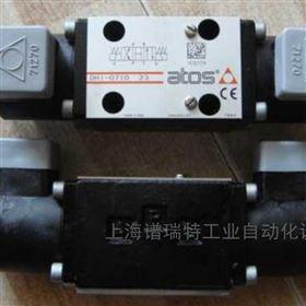 ATOS电磁阀KC-011/30现货特卖上海总经销