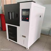 皮革低温耐折试验机