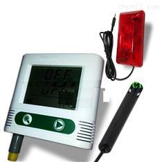 外置温湿度记录仪带声光报警