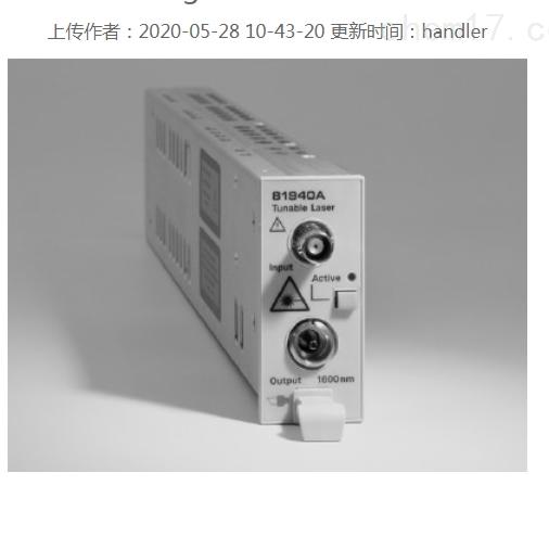 安捷伦Agilent 81940A可调光源价格参数