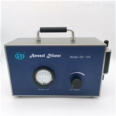 GTI气溶胶稀释器