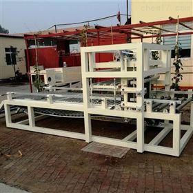 水泥发泡砌块生产线设备