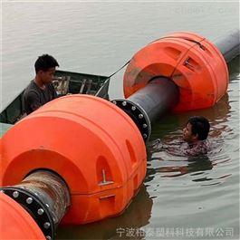 FT1100*1100组合式大型管道抬揽浮塑料浮筒警示拦截用