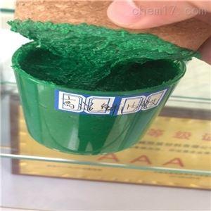 FC-3环氧树脂玻璃鳞片漆 防腐胶泥专家