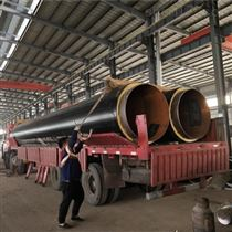钢套钢发泡保温管供应厂家