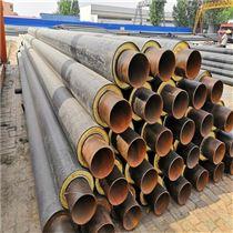 管径325聚氨酯直埋供水保温管