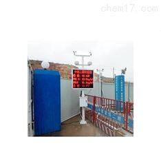 建筑工地扬尘、噪音监测系统