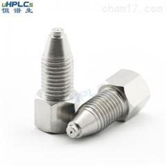 uHPLCs可重复使用UHPLC不锈钢超高压螺丝接头