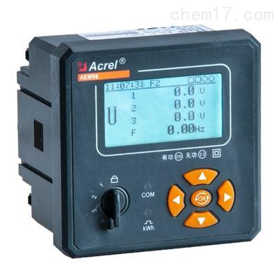 AEM96-KCF多功能电表嵌入式安装电能计量表 DDS