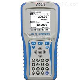 DTE-15德图过程信号校验仪
