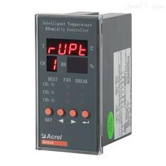 WHD系列温湿度控制器嵌入式安装测量3路温度